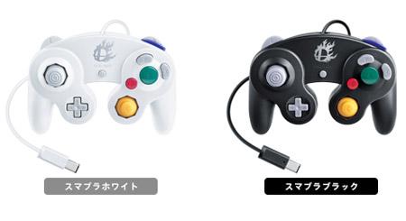 ゲームキューブ コントローラ 任天堂