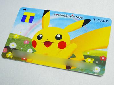 ピカチュウデザインのTカード