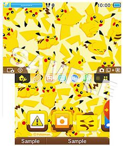 ピカチュウいっぱい カスタム テーマ 3DS