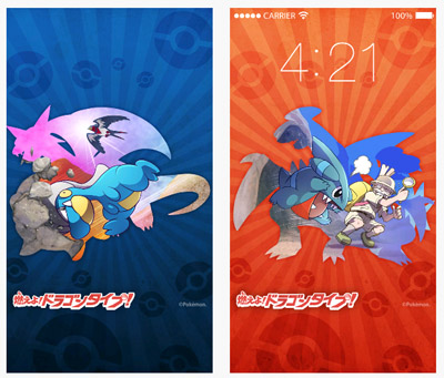 PokemonStyle 燃えよ!タツベイ&フカマル!