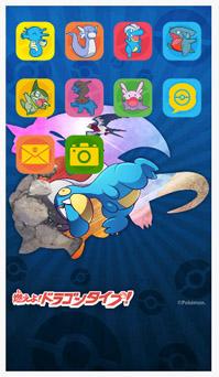 PokemonStyle