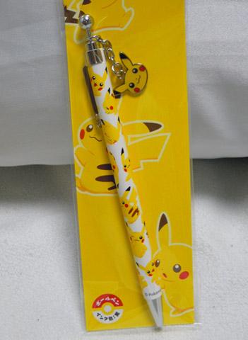 チャームつきボールペン Pikachu