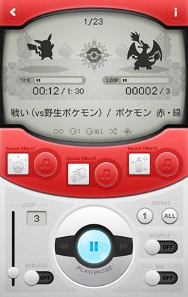 スマホアプリ ポケモン音楽図鑑