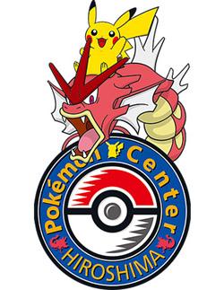 ポケモンセンターヒロシマ ロゴ 赤いギャラドス