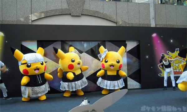 ピカチュウ ピカチュウスーパーダンスユニットショー