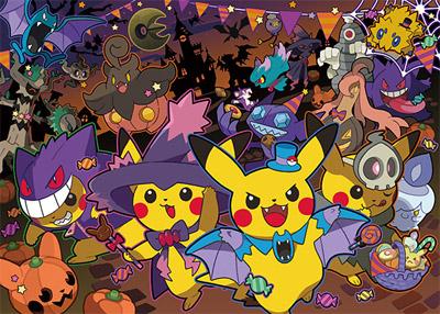 ポケモン ハロウィン Halloween Parade 2015