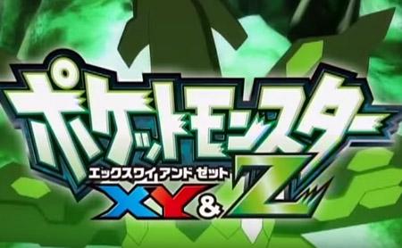 「ポケットモンスター XY & Z」PV第1弾