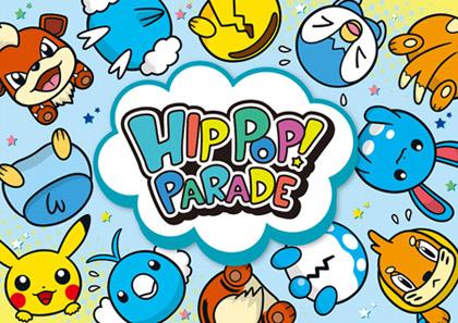 HIP POP! PARADE おしり ポケモン