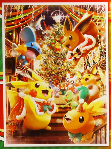 ポケモン クリスマス