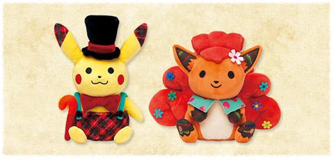 pokémon chiku-chiku sewing ぬいぐるみ ピカチュウ ロコン