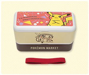 Pokémon Market ランチボックス