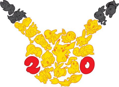 ポケモン20周年記念ロゴ
