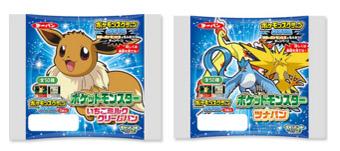 ポケモンパン「ポケットモンスターいちごミルククリームパン」「ポケットモンスターツナパン」