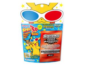 ポケモン3Dキャンディ