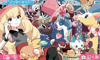 3DSテーマ ポケモン