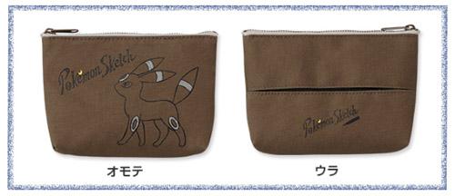 Pokémon Sketch ティッシュポーチ ブラッキー