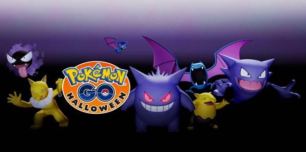 Pokemon GO ハロウィン