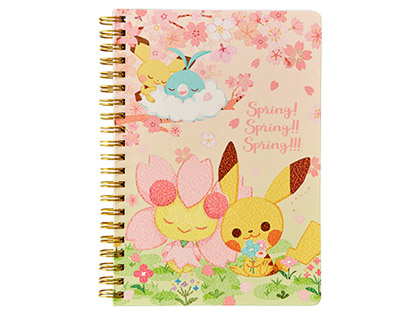 リングノート はるいろ ピンク