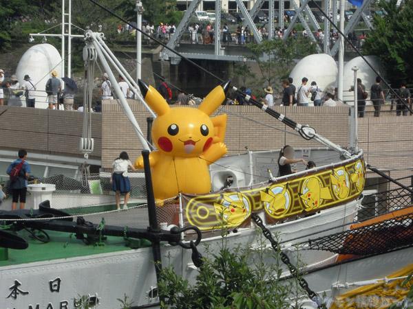 ピカチュウ 日本丸メモリアルパーク