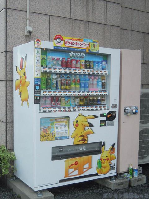 ピカチュウ 自動販売機