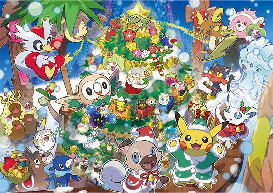 クリスマス&ウィンターグッズ
