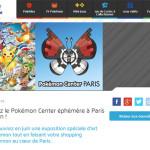 フランス首都パリにポケモンセンターがオープン!モンスターボール型ビビヨンの配布も!