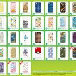 ポケモンのスマフォジャケット31種が受注販売!