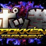 ポケモンの新プロジェクト「ポッ拳」が発表!!ポッ拳に登場してほしいキャラをTwitterで募集するキャンペーンも!