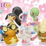 【ガチャ】フェアリーいっぱいコレクションが発売!