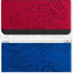 ポケモンセンター限定「Newニンテンドー3DS グラードン エディション」「Newニンテンドー3DS カイオーガ エディション」が発売決定!
