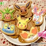 【ガチャ】「アイシングクッキーストラップ」が10月に登場!