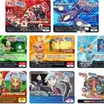 11月1日(土)から幻のポケモンが貰える「ポケモンスクラップキャンペーン」実施!