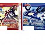 ポケモンスクラップ入り!オメガルビー&アルファサファイアのパッケージそっくりな「ポケモンパン」が期間限定発売!