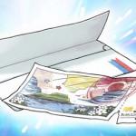 「むげんチケット」が入手できるコロコロコミック12月号が予約開始!