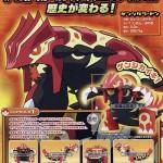 【ガチャ】「立体ポケモン図鑑XY04」が2015年2月下旬に発売!