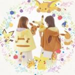 レディのためのポケモン一番くじ?! 「PIKACHU&FRIENDS WITH BERRIES」が12月に発売!