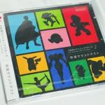 大乱闘スマッシュブラザーズ 特選サウンドテストCDが届いた~!ポケモンの曲は5曲収録。