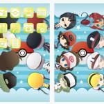PokemonStyleに新しいデザイン「ポケモンメイト」や「燃えよ!ドラゴンタイプ」などが追加!