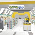 「ポケモンストア 成田空港店」のオープン日、限定グッズが発表!