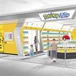 大分県に「ポケモンストア アミュプラザおおいた店」がオープン!限定グッズもあり!