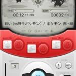 ポケモンのゲーム音楽が聴けるアプリ「ポケモン音楽図鑑」が登場予定!