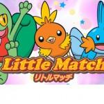 インターネット大会「Little Match~リトルマッチ」開催決定!!