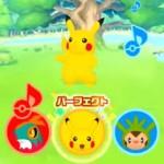 スマホアプリ「おどる?ポケモンおんがくたい」がリリース!