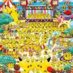 ピカチュウがいっぱい集まってお祭り大騒ぎの「ピカチュウカーニバル」グッズが7月18日に発売!