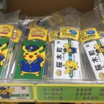桜木町駅とピカチュウのタイアップ限定グッズが発売中!