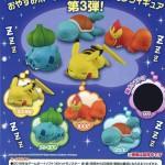 【ガチャ】ポケモンおやすみフレンズXY第3弾が11月下旬に発売!