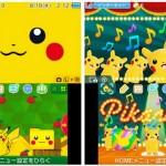 3DSのポケモン新テーマ「ボイスつき!ピカチュウ」「ピカチュウダンシング!」が発売!!
