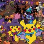 2015年のポケモンハロウィングッズ「Halloween Parade 2015」が9月に発売!