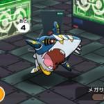 「ポケとる」(3DS版)にメガサメハダーのランキングステージが登場!