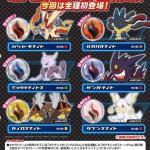 【ガチャ】ポケモンメガストーンPlus2が12月に発売!